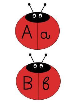 Alphabet - ΠΡΩΤΟ ΚΟΥΔΟΥΝΙ Alphabet, Ladybug, Alpha Bet, Ladybugs