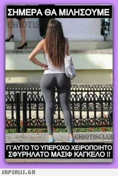 /s/ - Tight Pants - Sexy Beautiful Women Yoga Leggings, Yoga Pants, Leggings Are Not Pants, Teen Leggings, Gray Leggings, Cuerpo Sexy, Sexy Women, In Pantyhose, Sexy Ass