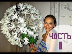 Using a roll of toilet paper and other common material in you home, you can create different types of paper flowers which you can use as decoration for different occasions; we will show you how to . Tissue Paper Flowers, Giant Paper Flowers, Paper Flowers Diy, Handmade Flowers, Flower Crafts, Silk Flowers, Fabric Flowers, Toilet Paper Art, Plastic Bottle Flowers
