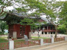 Near Gunsan - Day trip alone?    Hanok Village