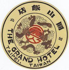 The Grand Hotel Taipei Taiwan Luggage Label   eBay