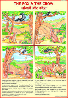Get Fox And The Crow Story Chart at Wholesale price from largest Exporter, Manufacturer, Distributor and Supplier based in Delhi. Our Fox And The Crow Story Chart available in various size and range. Stories With Moral Lessons, English Moral Stories, Moral Stories In Hindi, English Stories For Kids, Moral Stories For Kids, Short Stories For Kids, English Story, Dog Stories, Kids Story Books