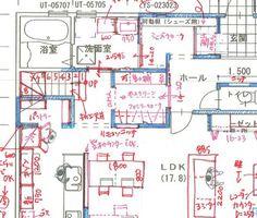 私はウォークイン、主人はソファとテレビの位置に感動! | 失敗しない間取り相談 新築|リフォーム 間取りアドバイザー 坂口亜希子 Architecture Plan, Modern Interior Design, House Plans, Floor Plans, Design Inspiration, Layout, House Design, Flooring, How To Plan