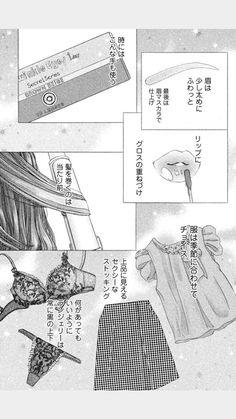 Pin by かっぷら ぷらぷん on 女の子