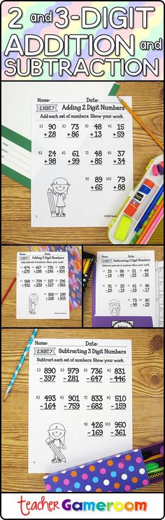 Reinforce addition and subtraction skills with this worksheet set. Each worksheet has 10 questions with some questions requiring regrouping. The first page is simple while the second page is a bit more challenging for each set. #iteachtoo #worksheets #tpt