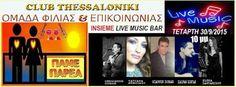 CLUB THESSALONIKI: ΤΕΤΑΡΤΗ 30/9/2015 ΠΑΜΕ ΠΑΡΕΑ «INSIEME» LIVE MUSIC ... Live Music Bar, Thessaloniki, Broadway Shows, Names, Musica