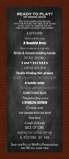 Fun I SPY Wedding Reception Game