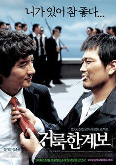righteous ties= seung-ryong ryu