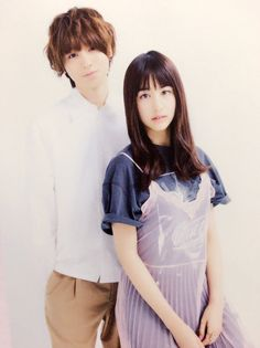 Japanese Couple, Drama, Playing Piano, Yamamoto, Live Action, Book Design, Going Out, Peach, Singer