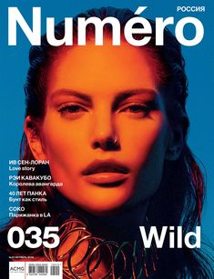 Smile: Catherine McNeil in Numero Russia October 2016 by An Le