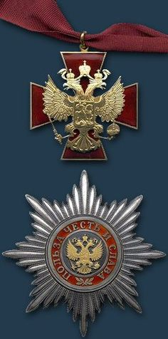 "Russian Federation, Order Of Service To The Fatherland 2nd class. Established by Decree No. 442 of 2 March 1994. Amended by Decree No. 19 of 6 January 1999. Awarded for ""outstanding contributions to the state, labour achievements and significant contributions to the defence of the State"". Crossed golden swords are worn on the suspension when awarded for distinction in combat."