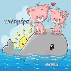 Good Morning, Hello Kitty, Snoopy, Kids, Fictional Characters, Cloud, Art, Journal, Buen Dia
