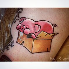 Cute traditional tattoo