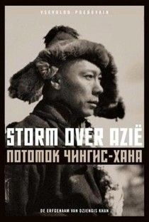 Tempestade Sobre a Ásia - Poster / Capa / Cartaz - Oficial 1
