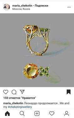 Basic Drawing, Technical Drawing, Drawing Sketches, Drawings, Jewelry Model, High Jewelry, Gouache, Jewelry Design Drawing, Unusual Rings