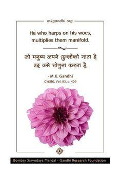 #MahatmaGandhi #quotestoday #gandhiquotes #InspirationalQuotes #quoteoftheday #quotes #MotivationalQuotes #lifequotes #life #PositiveVibes #Gandhi #quotes #wednesdaythought Mahatma Gandhi Quotes, Positive Vibes, Motivationalquotes, Quote Of The Day, Life Quotes, Thoughts, Quotes About Life, Quotes By Mahatma Gandhi, Quote Life