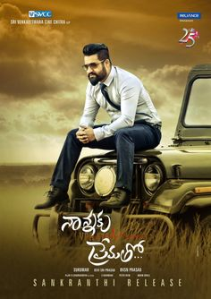 Nannaku Prematho Telugu in HD Background Images Hd, Photo Backgrounds, N T Rama Rao, New Images Hd, Telugu Movies Online, Galaxy Pictures, Power Star, Black Panther Marvel, Stylish Boys