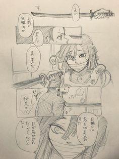 Anime Demon, Manga Anime, Demon Hunter, Geek Stuff, Wattpad, Sketches, Kawaii, Twitter, Reading Manga