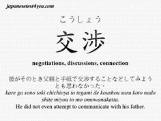 Learn Japanese N1 Vocabulary: http://japanesetest4you.com/flashcard/category/learn-japanese-vocabulary/learn-japanese-n1-vocabulary/