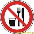 7 τροφές που οι... ειδικοί δε θα τρώγανε ποτέ.