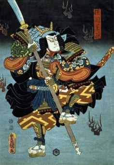 UKIYO - E.....1786....BY UTAGAWA KUNISADA......PARTAGE OF JAPAN SPECIALIST.....ON FACEBOOK.......