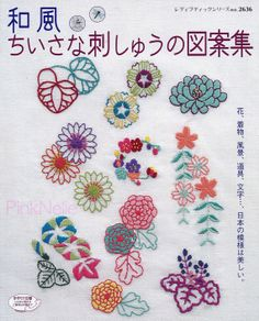 Japanese+Style+Small+Embroidery+Design+Collection+by+PinkNelie,+$28.00