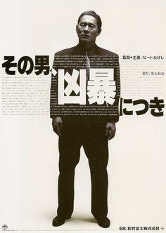 Violent Cop (Sono otoko, kyôbô ni tsuki) - Rotten Tomatoes