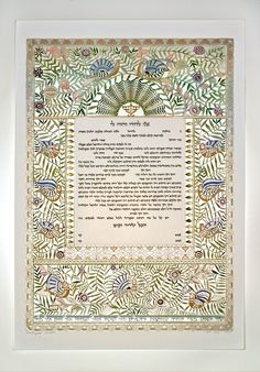 Circa 1930 Careful Calculation And Strict Budgeting White Linen Runner With Pink And Blue Type Daisies And Crochet Lace Kitchen & Table Linens