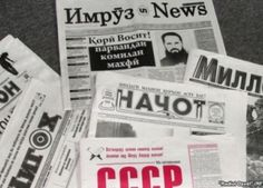 Home | Tajikistan News-NA «Asia-Plus»