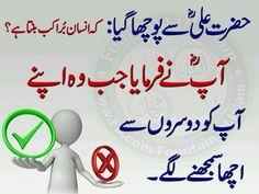 Hazrat Ali r a Hazrat Ali Sayings, Imam Ali Quotes, Urdu Quotes, Islamic Quotes, Wisdom Quotes, Quotations, Me Quotes, Qoutes, Mola Ali