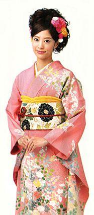 Japanese Kimono.