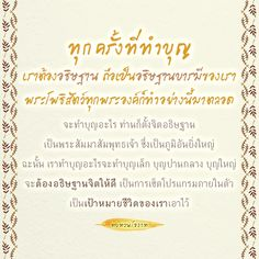 Happy Day, Motto, Knowledge, Wisdom, Positivity, Quotes, Buddha, Pray, Quotations