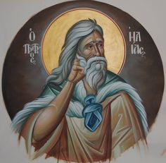 St. Elijah the Prophet More icons of prophets: http://whispersofanimmortalist.blogspot.com/2015/04/icons-of-prophets-1.html