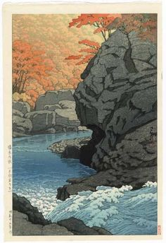 Kawase Hasui (1883 - 1957)  Tengu Rock, 1950