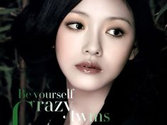 Taiwanese actress, Barbie Hsu, recommends sleep by 11pm the latest, take Q10 and collagen pills daily and often getting massage, and visit acupuncture. http://bbs.tianya.cn/post-no11-1112017-1.shtml
