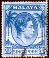 Singapore 1948 King George VI SG 24 Fine Mint SG 24a Scott 13 Other Singapore Stamps HERE