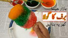 How to make Ice Gola at Home without Machine   Baraf ka Gola Banane ka T... Indian Dishes, Delish, The Creator, Ice, Fruit, Sweet, How To Make, Recipes, Food