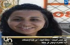 Egyptian Islamists drag Christian woman from her car and beat her to death