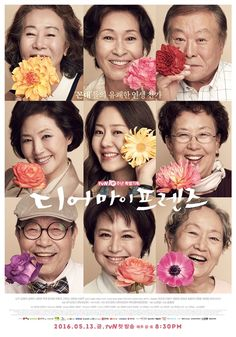 Kdrama Eng sub Korean drama, TV shows, and movies for free online. Subtitles are in English korean movie drama. No registration required, no popup, eng sub fastest latest drama - Page 10 Korean Drama Stars, Korean Drama Movies, Korean Dramas, Korean Actors, Jo In Sung, Dear Me, My Dear Friend, Sung Dong Il, Netflix