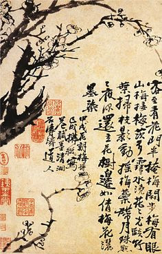 (China) Plum blossom 1694 of the Four Gentlemen by Shitao (1656-1707). ink on paper. 20.4× 31.2cm.