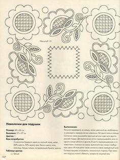 Gallery.ru / Фото #99 - Золотая энциклопедия рукоделия - OlgaHS
