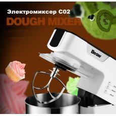 Электромиксер Кухонный миксер - вещь, которая нужна практически в каждом доме, с его помощью в считанные минуты просто-напрсто получить суп-пюре, фирменный коктейль, измельчить зелень, мясо, замесить любое тесто и взбить крем. Причём результат будет превосходным, чтобы добиться такого вручную - понадобится не в пример больше усилий и времени. мы с удовольствием Вам поможем.  Подробнее на: http://www.youth-gallop.net/goods.php?id=193