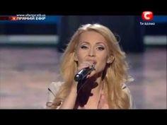 "Aida Nikolaychuk - "" Woman in Love "" - [ X- FACTOR-3 ] - YouTube"