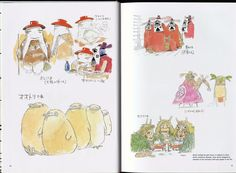 Miyazaki Spirited Away, Hayao Miyazaki, Studio Ghibli, Comics, Instagram, Art, Photos, Art Background, Pictures