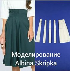 Cool detail on this skirt by slashing a pattern to add drape/pleats