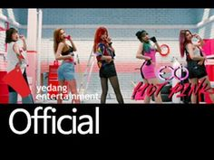 Listen to [EXID(이엑스아이디)] HOT PINK 핫핑크 Music Video