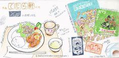 2014_04_25_kujiraken_01_s 宍道町 くじら軒でのランチ。 よしととひうたさんのパンフと共に。 my lunch!  for this drawing I used : Faber castell polychromos Midori traveler's notebook  © Belta(WAKABAYASHI Mayumi )