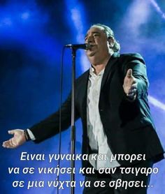 Just Love, Love Quotes, Lyrics, Greek, Singer, Motivation, Sayings, Concert, Movie Posters