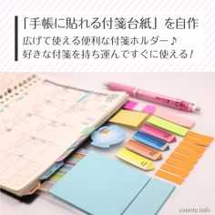 Travelers Notebook, Notes, How To Plan, Report Cards, Notebook