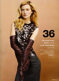 Kasia Struss in brown opera long leather gloves.